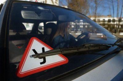 uchebnyj avto e1550763378618 - Я-водитель!